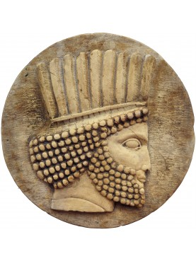 Persepolis stone roundel Dario