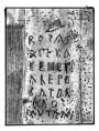 Latercolo Pompeiano 1° secolo a.C.