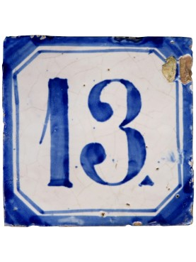 Old House Number Tile 13