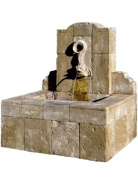 Stone fountain with dolphin