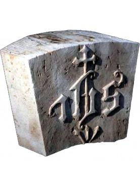 Chiave di volta in pietra o marmo con ornato frontale
