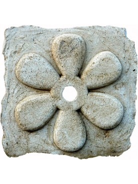 Fountain stone flower - six petals
