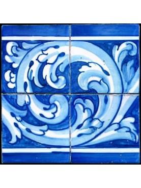 Four tiles Portuguese Frame