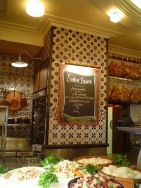 Our old original tiles in Broadway